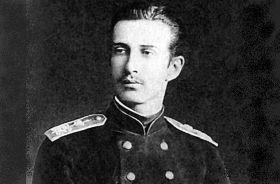 За какой грех Романовы изгнали из семейства князя Николая Константиновича