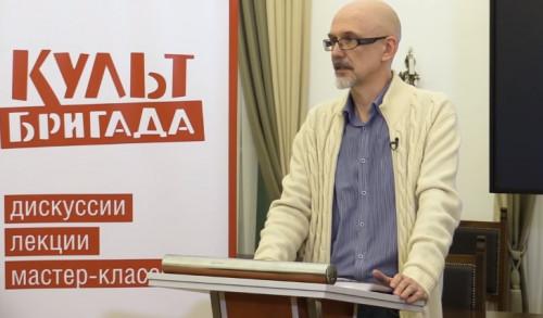 Сергей Цветков. Русские королевы дикой Европы