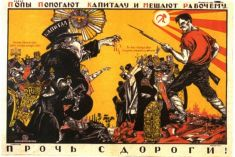 Штатская война и реакционеры в рясах.
