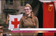 Особый репортаж. Красные звезды Германии(2019)