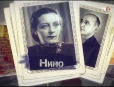 Анафема кремлёвских жен (2019)