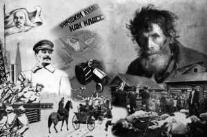 Демография сталинской эпохи