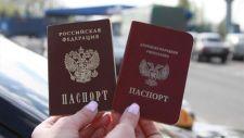 Особый репортаж. Паспорта безопасности (2019)