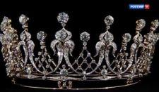 Искатели. Роковые алмазы князей Мещерских (2019)