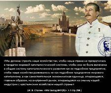 Негласная папка. Сталинское экономическое чудо  (2018)