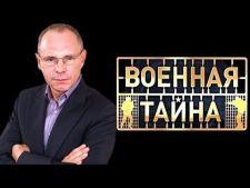 Военная секрет с Игорем Прокопенко (07.09.2019)