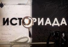 Историада. Александр Орлов - скрытая легенда советской разведки (2019)