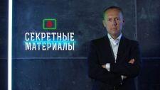 Негласные материалы с Андреем Луговым. Приштина. Решающий бросок (2019)