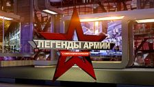 Предания армии. Василий Зайцев (10.03.2020)