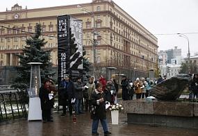 <p>В Москве проходит акция памяти жертв политических репрессий</p>