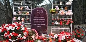 <p>В Ленинградской районы заложили первый камень памятника погибшим на Синае</p>