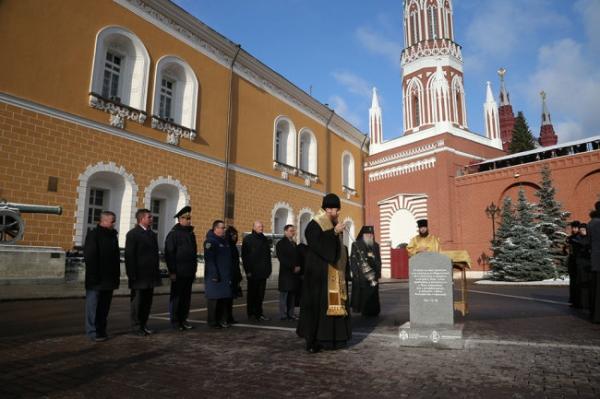 <p>В Кремле отворились XIX Елисаветинско-Сергиевские чтения</p>