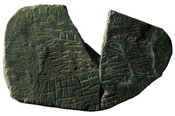 <p>На острове в Балтийском море отысканы магические артефакты</p>