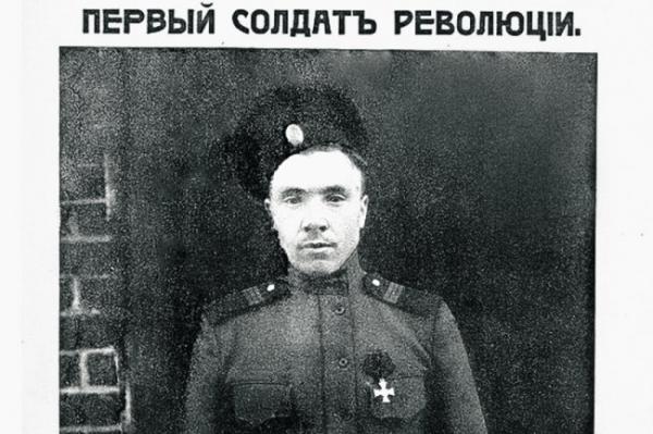 <p>За что белоснежные расстреляли борца с большевизмом и любимца Керенского</p>