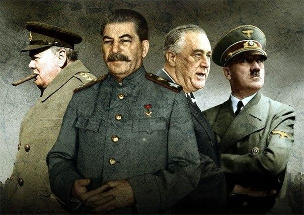 Хронология Другой Мировой войны