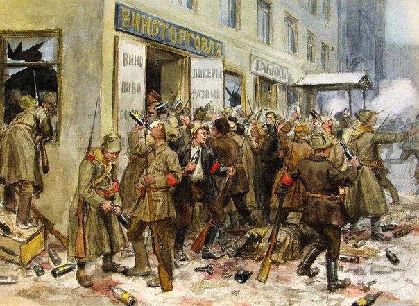 Пролетарии всех краёв, соединяйтесь Товарищи! В Петербурге