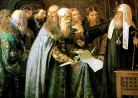 <p>Патриарх в Храмы и в Царстве: учреждение патриаршества в России  (2016)</p>