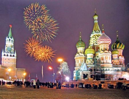 Сделано в СССР. Москва Новогодняя  (2016)