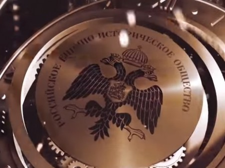 Государево слово и дело! во поры Анны Иоанновны (политические процессы 1730-х годов)(2016)