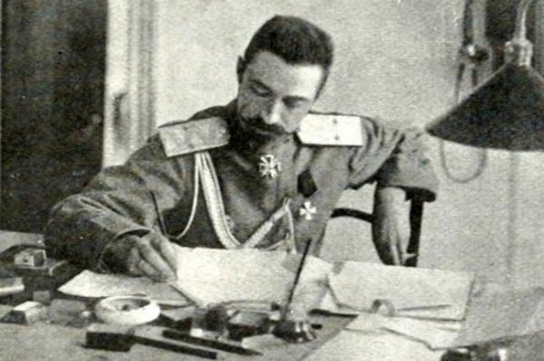 О чем в июле 1917 года генерал Сергей Марков строчил Александру Керенскому