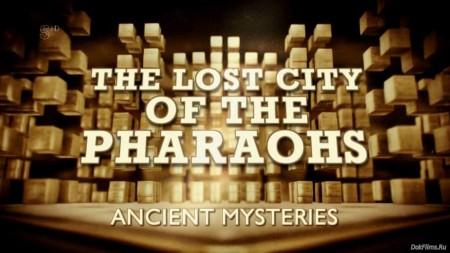 Секреты древности. Затерянный город фараонов / The Lost City of the Pharaohs (2016)