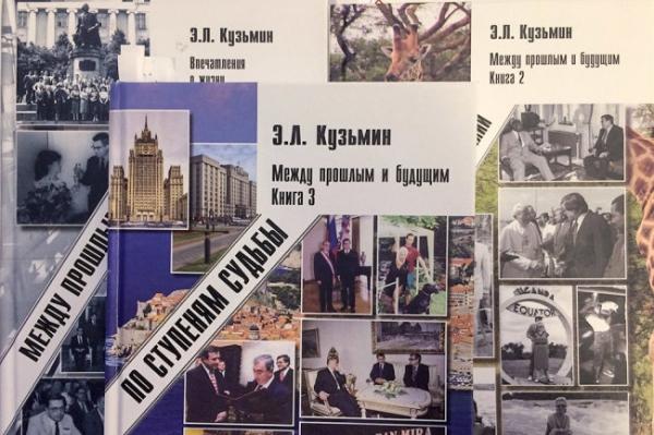Как на подмосковной даче готовились изменения Конституции СССР