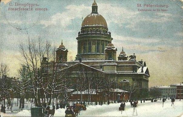 Исаакиевский собор,снимок крышки XIX века