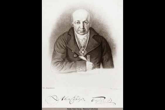 Александр Баранов вечно ставил честь выше жизни