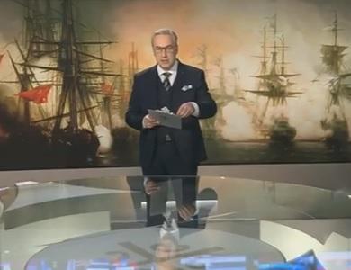 Крымская брань: черная легенда [Хроники Царьграда]  (2017)
