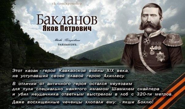 Во время рубки просеки через Качкалыковский хребет