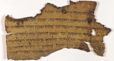 Археологи отыщи новые свитки Мертвого моря на неизвестном языке