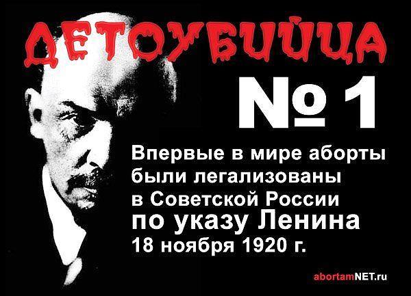 Все дореволюционные Российские законы судили абортное дело.
