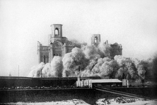 Разрушение святилища Христа Спасителя, 1931 год.