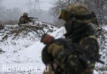 Украинские военные агенты, пропавшие в ЛНР, подорвались на своей растяжке