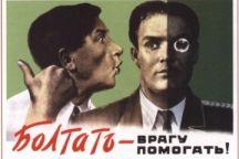 НЛО, черноволосая кошка и ракеты: ЦРУ добывало тайны Сталинграда
