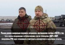 В Москве возвысили вопрос о ликвидации террористов Турчинова и Авакова.