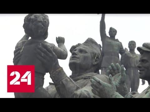 Болгария. Братушки. Кинофильм Аркадия Мамонтова(2016)