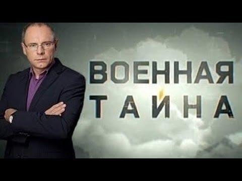 Военная секрет с Игорем Прокопенко (05.11.2016)