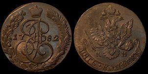 5 копеек 1782 года. Медь