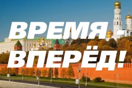 Немецкие турбины в Крыму. Россия скоро адаптируется (Время-вперёд!)(2017)