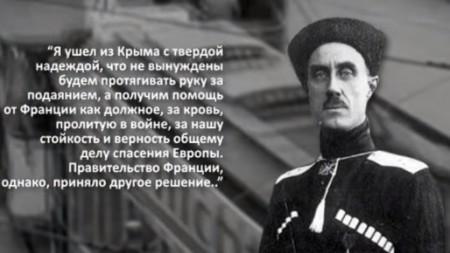 Великий русский исход  (2017)