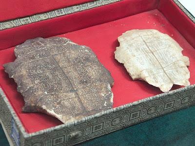 Награда за древние иероглифы