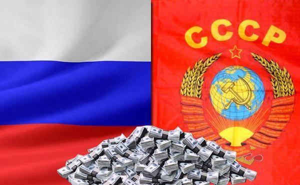 Что России пришлось в наследство от СССР. Инфографика
