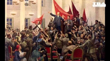 Русская Революция  (2017)