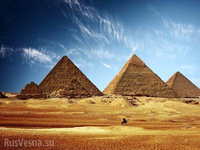 В Египте археологи отыщи папирус с технологией строительства пирамид