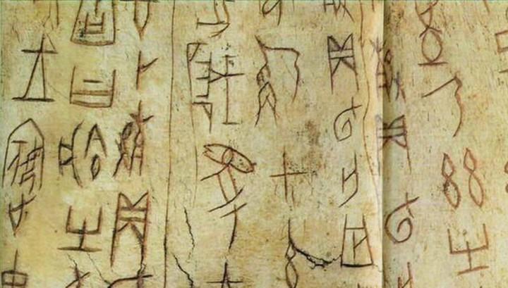 За расшифровку древних китайских иероглифов предложили награду