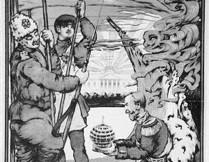 Революция 1917 года пропала из исторической памяти