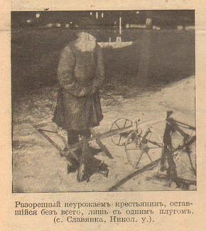 Россия, какую мы потеряли в 1917 году. Питание крестьян до революции