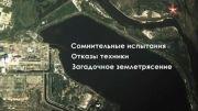 Улика из прошедшего.  Чернобыль. Секретная жертва  (2017)