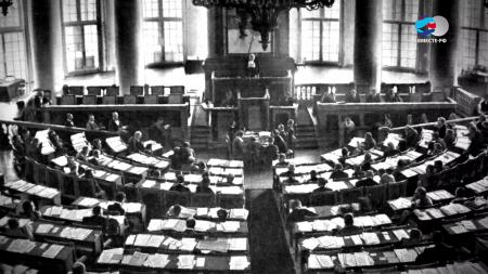 Парламент в зеркале революции (2017)